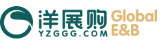 重庆市洋展购网络科技有限公司