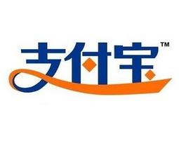 支付宝(中国)网络技术有限公司山东分公司