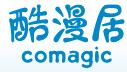 广州酷漫居动漫科技有限公司