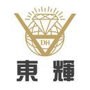 重庆东辉珠宝有限公司