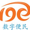 北京一九易站电子商务有限公司天津分公司