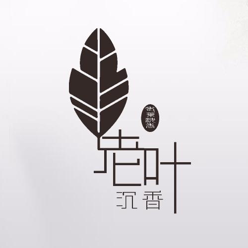 广州市老叶沉香有限公司