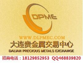 湖南湘商商品交易中心有限公司