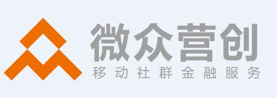 微众营创科技(北京)有限公司