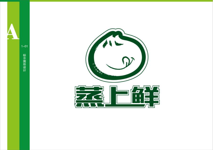 上海圣浩食品有限公司
