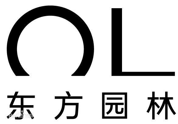 北京东方园林环境股份有限公司栾川牡丹芍药研究院