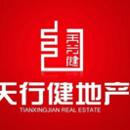 河北天行健房地產開發集團有限公司保定分公司