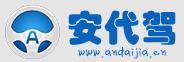 广东安代通汽车技术有限公司