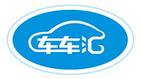 武汉车车汇科技有限公司