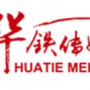 華鐵傳媒集團有限公司