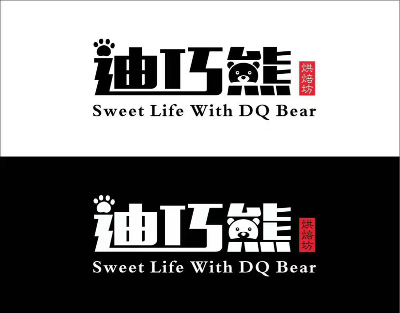清江浦区迪巧熊美食馆