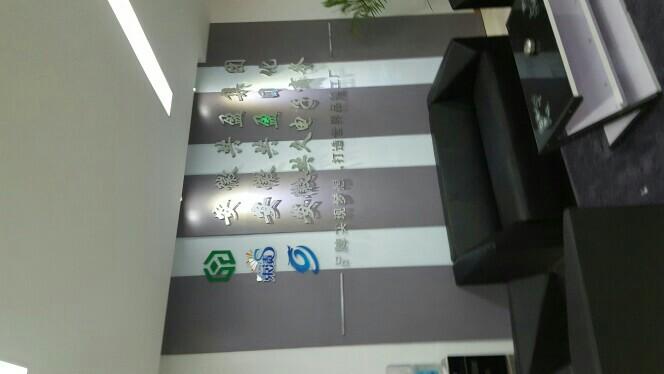 安徽共盈洗涤剂有限公司