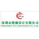 深圳市俊馳工藝品有限公司