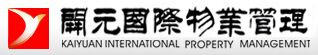 深圳市开元国际物业管理有限公司郑州分公司