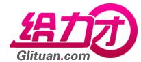 天津市科凌蘭貿易有限公司