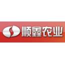 北京顺鑫农业股份有限公司创新食品分公司