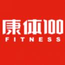 北京康体亿佰健身器材有限公司建外分公司