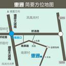 东莞市大象电子科技有限公司