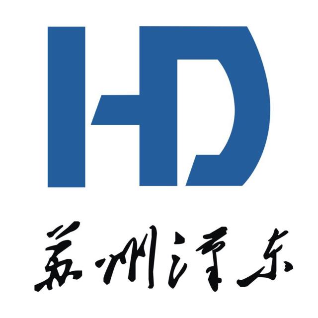苏州汉东知识产权代理有限公司