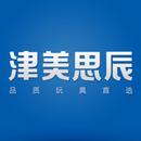 杭州津美思辰動漫有限公司