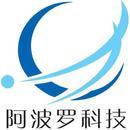 重庆阿波罗港城科技有限公司