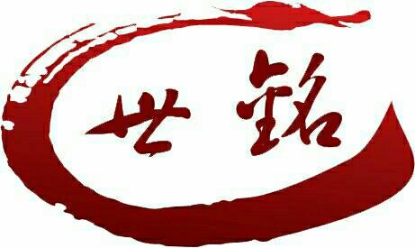 广州世铭电力设备工程有限公司