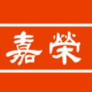东莞市嘉荣超市有限公司黄江中惠珺庭店