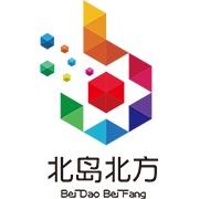 北岛北方科贸(北京)有限公司
