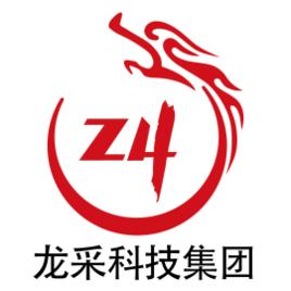 黑龙江龙采科技集团有限责任公司