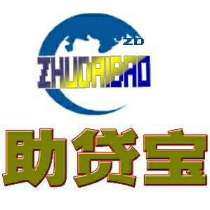 广州助贷宝商务服务有限公司