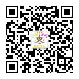 苏州禹安文化艺术有限公司