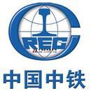 中铁八局集团建筑工程有限公司福州分公司