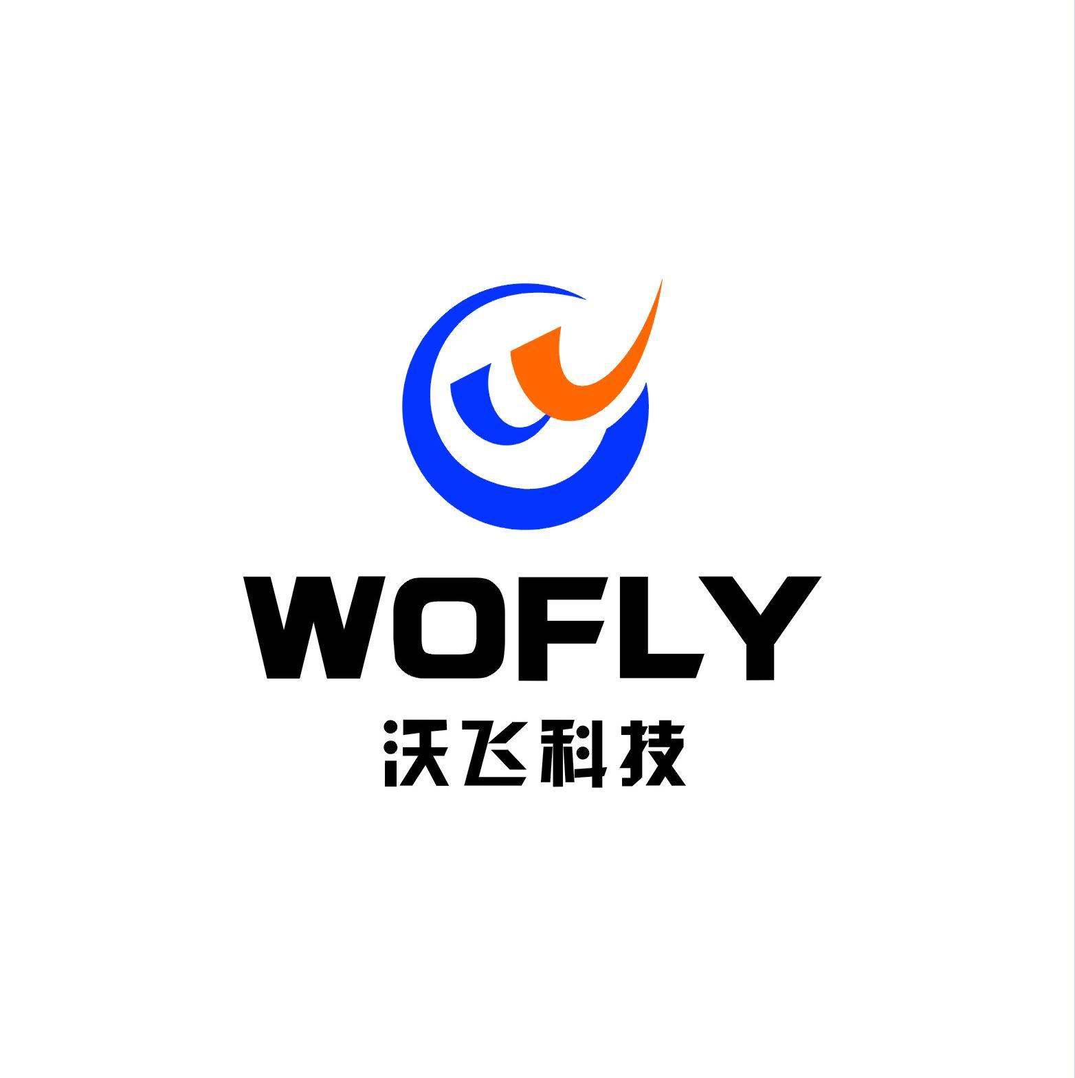 深圳沃飞科技有限公司