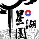 北京星湖绿色生态观光园有限公司