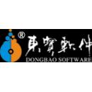 深圳市東寶信息技術有限公司