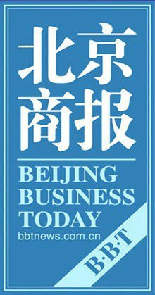 《北京商报》社