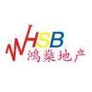 梅州市鸿燊投资发展有限公司