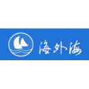 海外海集團有限公司