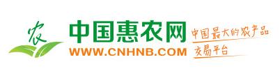 湖南惠農科技有限公司