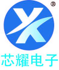 东莞市芯耀电子有限公司