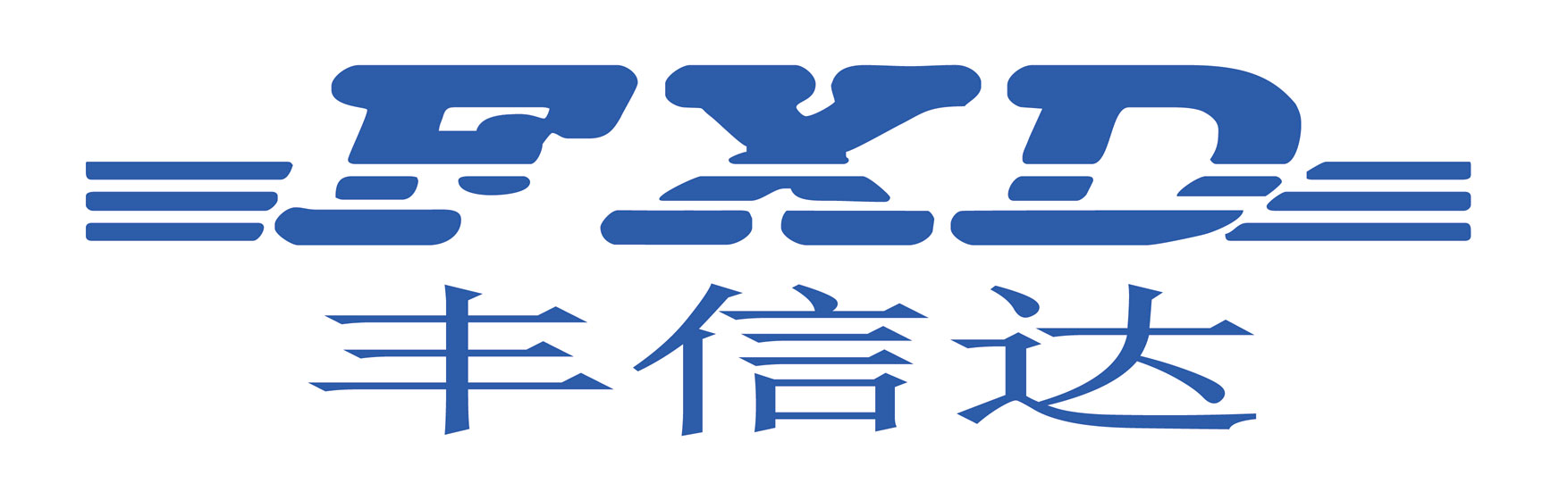 北京丰信达科技有限公司