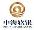 中海軟銀投資管理有限公司