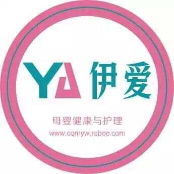 重慶伊愛商貿有限公司