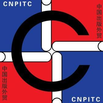 中国出版对外贸易总公司