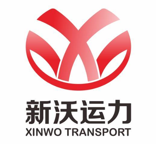 深圳新沃运力汽车有限公司
