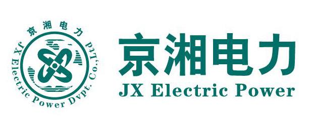 湖南省京湘電力開發有限公司