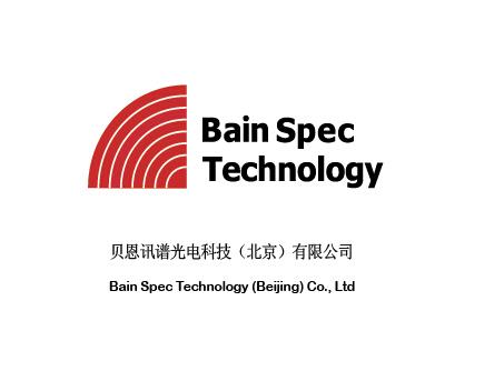 贝恩讯谱光电科技(北京)股份有限公司