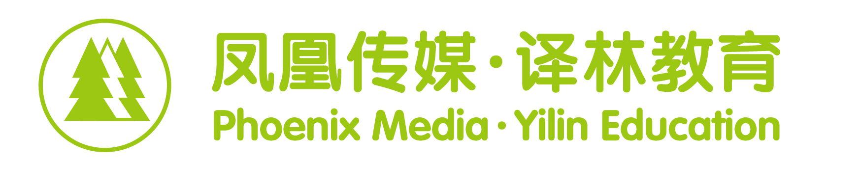 南京译林教育管理咨询有限公司