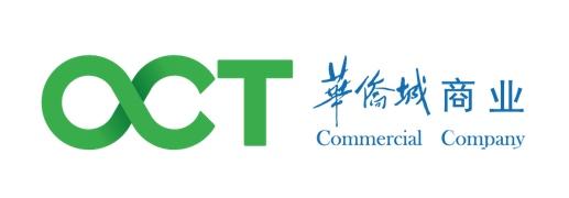 华侨城(北京)商业管理有限公司
