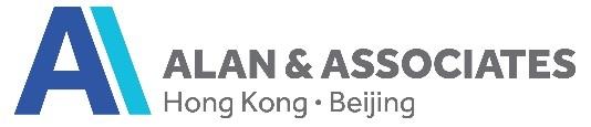 健伦(北京)知识产权代理有限公司